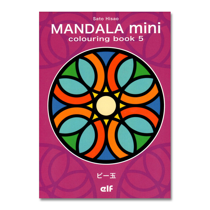 mandara5