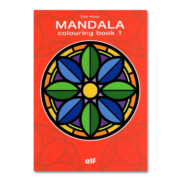 mandara1