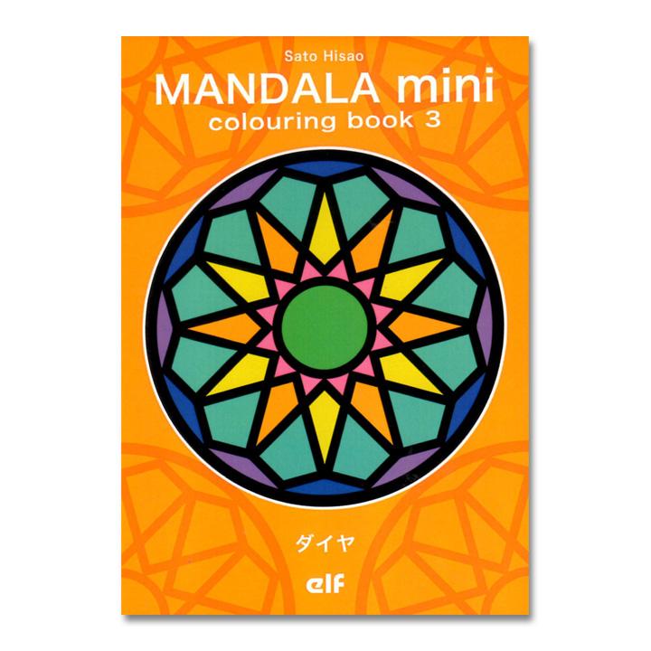 mandara3
