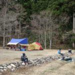 中ノ沢渓谷森林公園キャンプ場