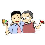 積み木ショー & ファミリーゲーム会