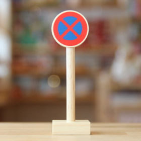 ベック社の道路標識 駐停車禁止