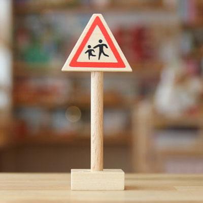 ベック社の道路標識 子どもに注意