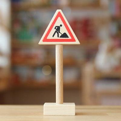 ベック社の道路標識 工事中