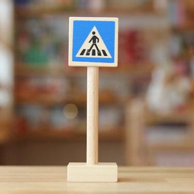 ベック社の道路標識 横断歩道あり