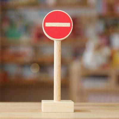 ベック社の道路標識 進入禁止