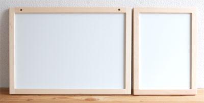 マグネット白板