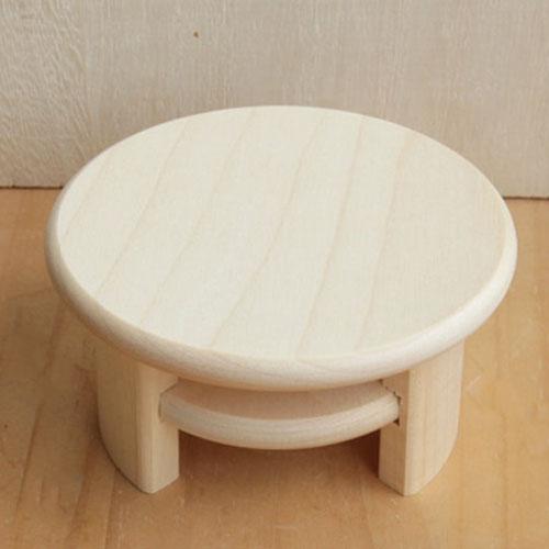 【RUELKE】コーヒーテーブル