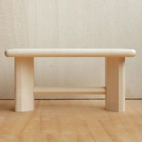 【RUELKE】ダイニングテーブル